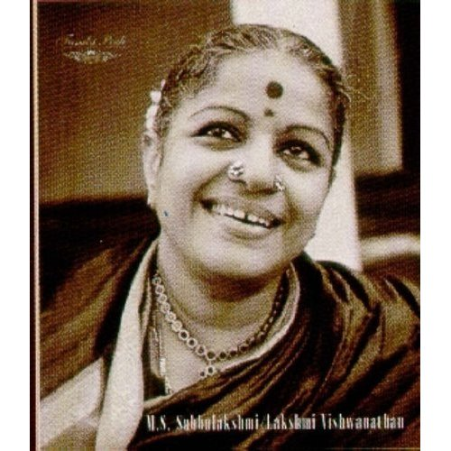 subbulakshmi ms songs