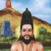 Eruvaay Karuvay (Tiruppugazh) | Behaag | Adi