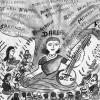 dhaya karO bhagwAn shankara | kAnada | Adi